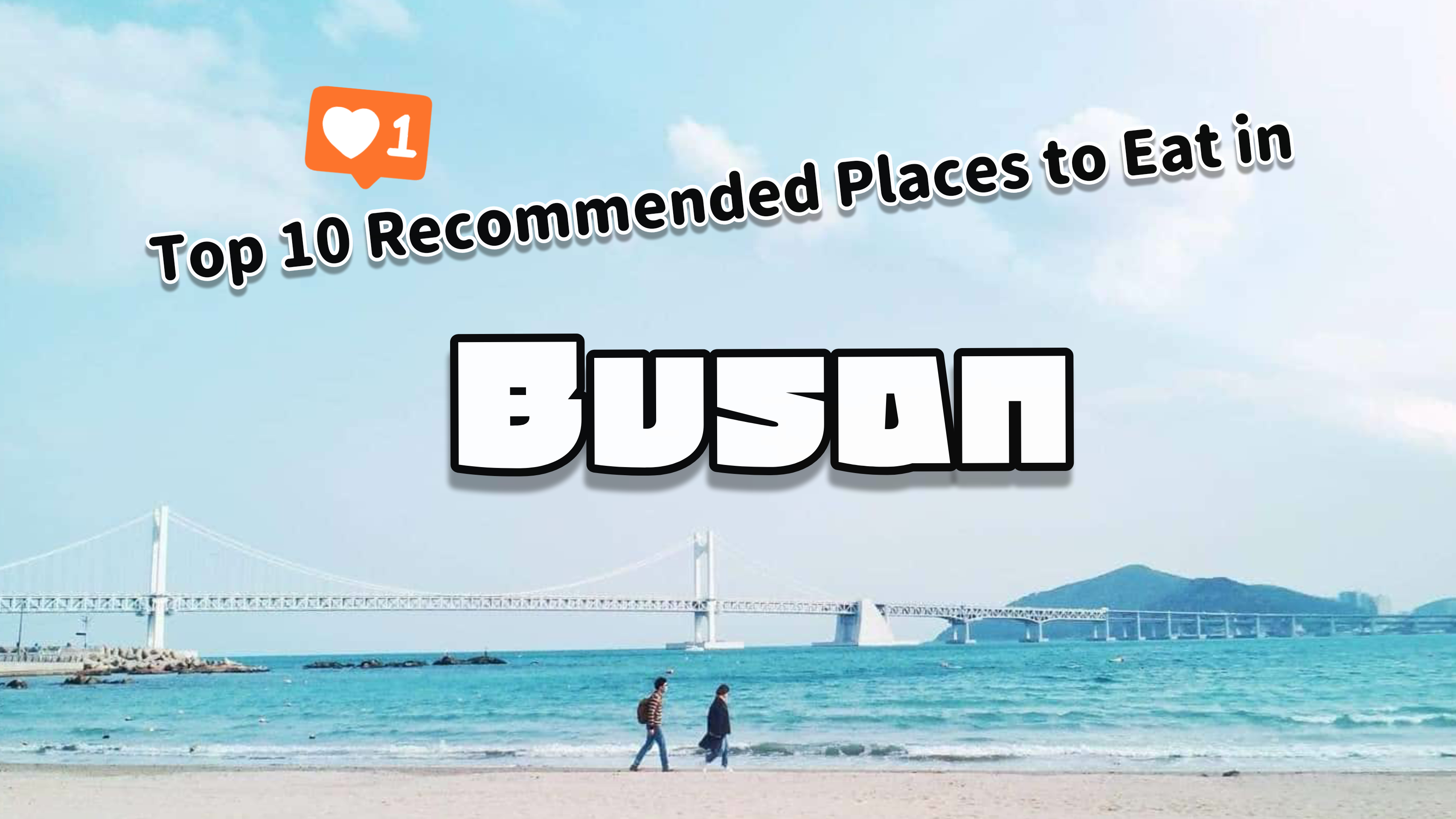 Top 10 Recommended Places to Eat in Busan